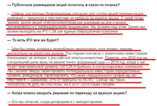 Денис Фёдоров, глава ГЭХа, дарит нам инвест идею)
