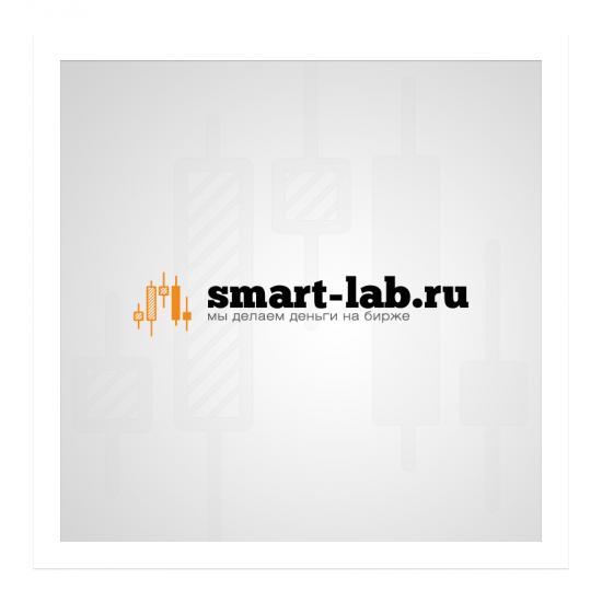 логотип хороший Смарт Лаб
