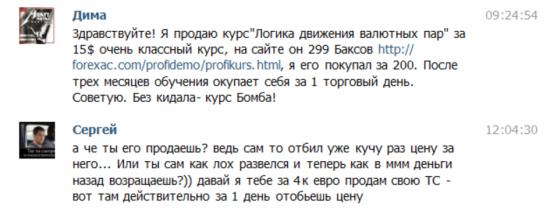 Тяжела и неказиста жизнь простого семнариста)))