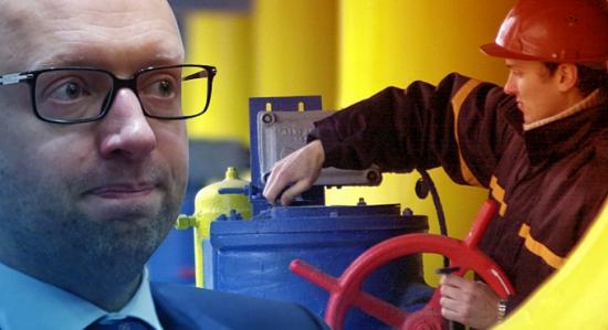 Газпром уже фиксирует незаконный отбор газа на Украине