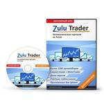 Автоматическая-торговля-Zulu-Treider.jpg