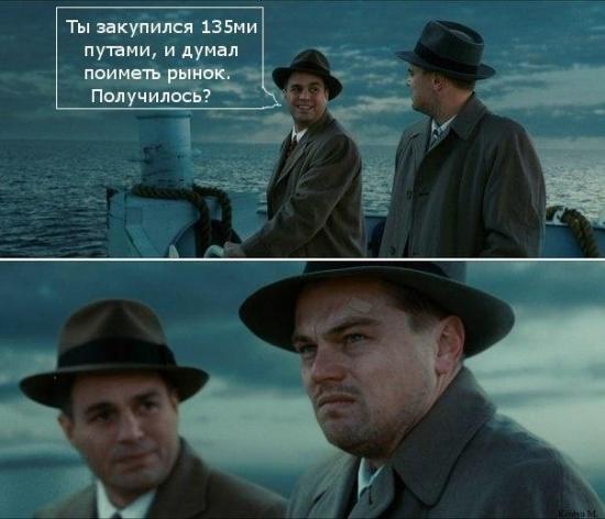 135е путы, горите в аду!! :)
