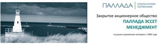 Ежемесячный информационный бюллетень по паевым инвестиционным фондам - октябрь 2012