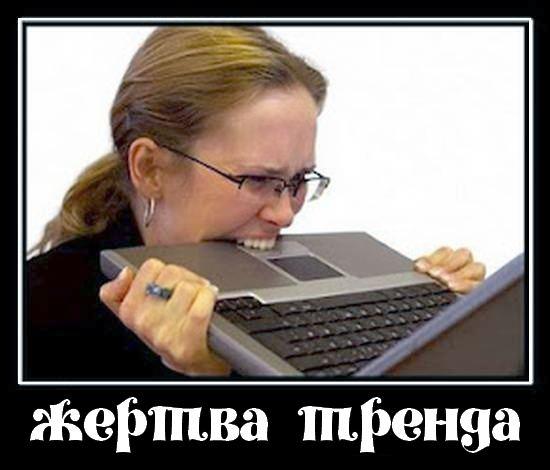 """Угадайка """"Как закроется индекс СиПи"""" + итоги за 10 апреля 2013г."""
