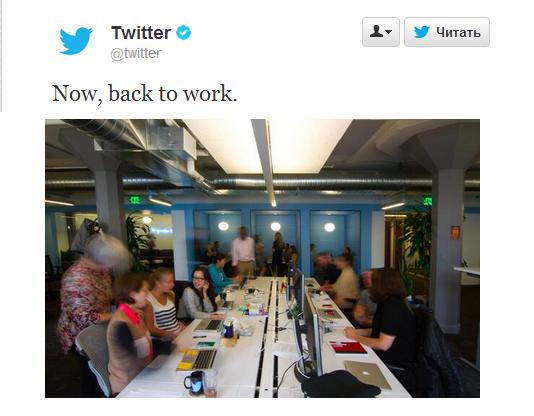 Twitter выходит на IPO