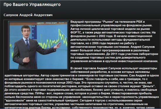 Сайт коллеги Тимофея ...Сапунова А А