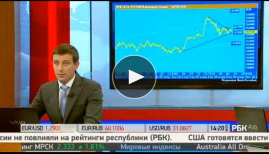 На РБК Сапунов А. предрекает пробой Фьюча на 149 200...
