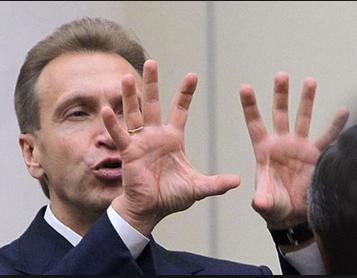 """Столичный суд защитил """"офшоры Шувалова"""", объявив расследование гостайной"""