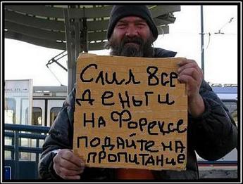Кухня ФОРЕКС :) Торгую с 1500 руб.