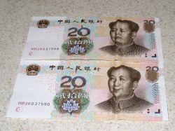 Инвесторы расхотели юань