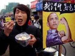 В американском кризисе виновен Китай