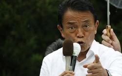 Япония. «Абэномика» и прогитлеровский подход