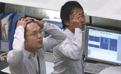 Крупнейший пенсионный фонд планирует продать все японские облигации