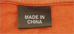 К 2015 году производить в Китае будет уже невыгодно