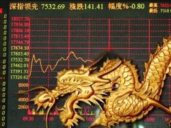 Goldman Sachs: китайские акции привлекательны для покупки