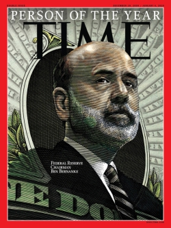 Reuters: Совокупный объем скупки активов от ФРС США прогнозируется на отметке $1.25 трлн