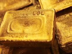 Золотые фьючерсы - самая продолжительная просадка с 2011 года