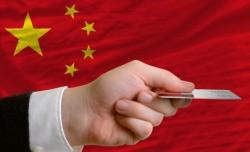 Китай - очередные признаки кредитного пузыря