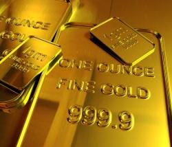 Золото просело на новостях от ФОМС