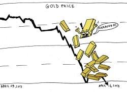 Недооцененное золото
