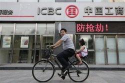 Инвесторы сомневаются в достоверности данных китайской статистики. В фокусе - китайские банки