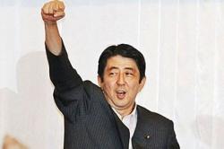 BNP: «Вероятность позитивного прогресса для японской «Абэномики» - не более 10%»