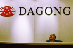 Китайское кредитное агентство понизило суверенный рейтинг США