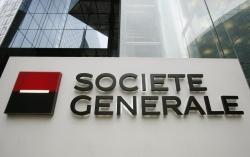 SocGen: «Рост ставок по бондам — риски для ралли на рынке акций»