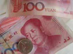 Очередной глобальный риск — высокие ставки по китайским бондам