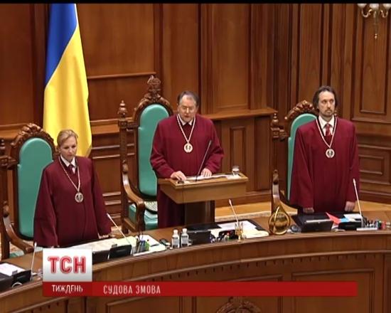 Высший админсуд может признать власть нелегитимной и впустить войска РФ в Украину ))))))))))))))