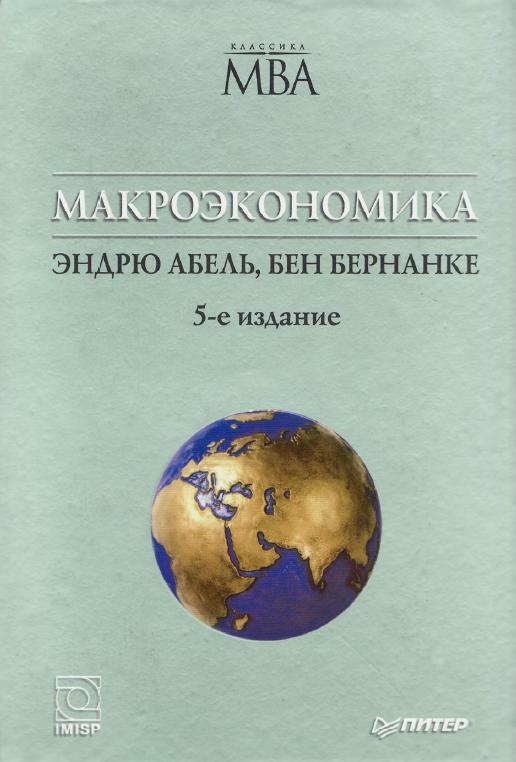 Книга недели))
