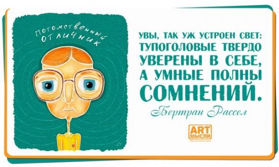 """""""Трейдерская Солидарность"""", или """"Как Вы Уже Достали!"""""""