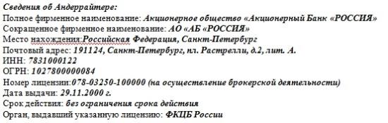 Калашников продолжение..