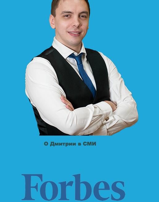 Сольные выступления Димы Черемушкина?