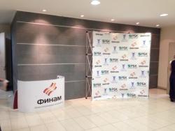Герчик в Ростове-на-Дону