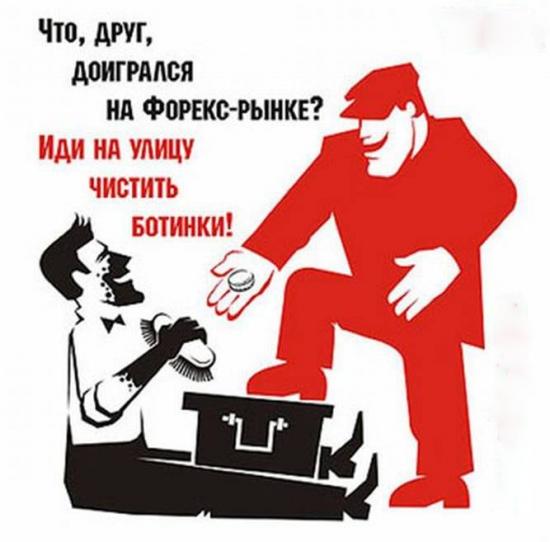 Лудоманы и Граальщики кухонного трейдинга объединяемся, каждому 100Эвро!!!)))