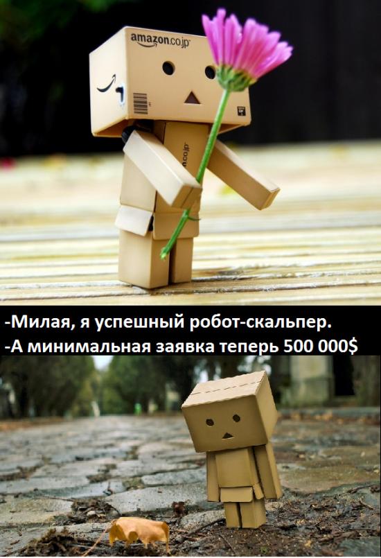 Роботы HFT со скидкой 99%. Мосбиржа Sale !!!
