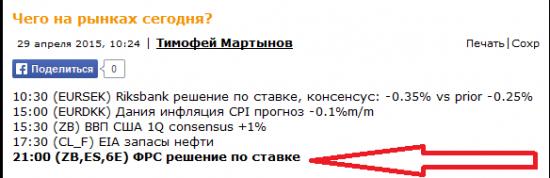 S&P КУДА ?