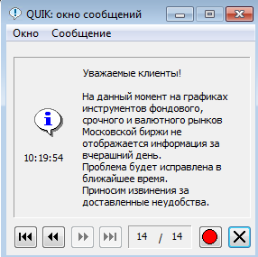 29.06.15