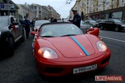 Приключения с Ferrari.