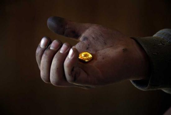 Теневая добыча золота