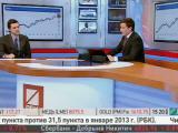 Новая часть Технологии трейдинга на РБК ТВ обсудили и разобрали среднесрочную стратегию на РТС