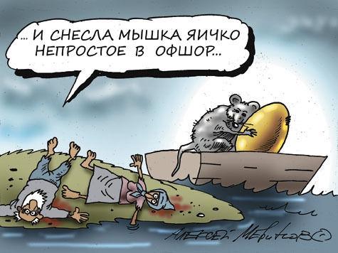 По мотивам Кипра