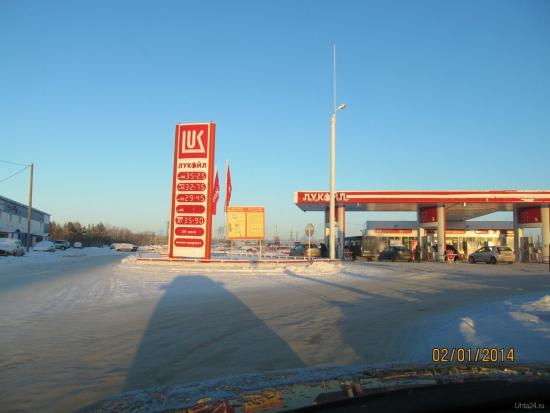 Дизельное топливо стоит 36 рублей