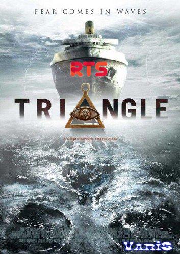 А что если РТС это... треугольник