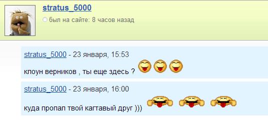 «Гуру» Российского фондового рынка (классификация)