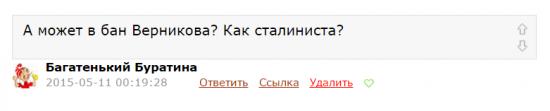И все-таки Сталин!