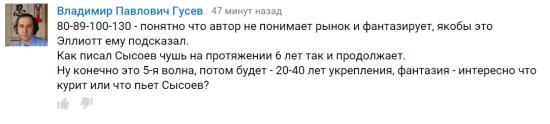 Случилось страшное: Гусев узнал о существовании Сысоева