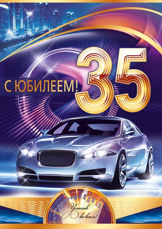 Начать надо с Дня рождения Василия Олейника