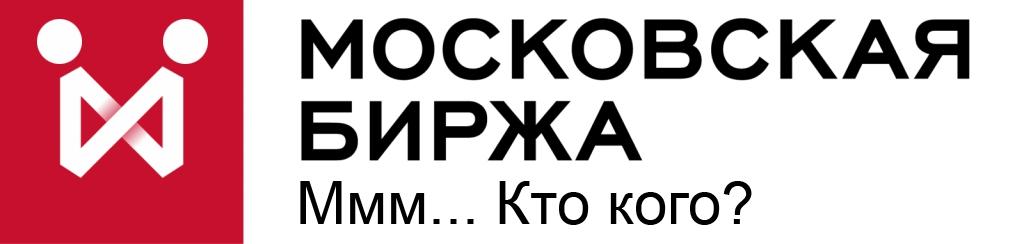 http://smart-lab.ru/uploads/images/01/09/67/2012/12/19/b0bfe7.jpg